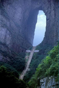 heavens-gate-china