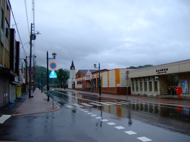 aogashima town
