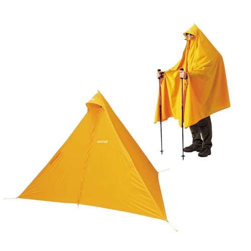 wearable-tent likecool