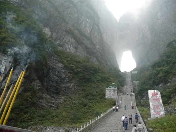 heavens-gate-china-7