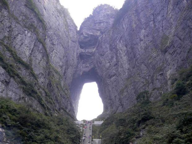 heavens-gate-china-1