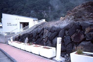 aogashima geothermal sauna